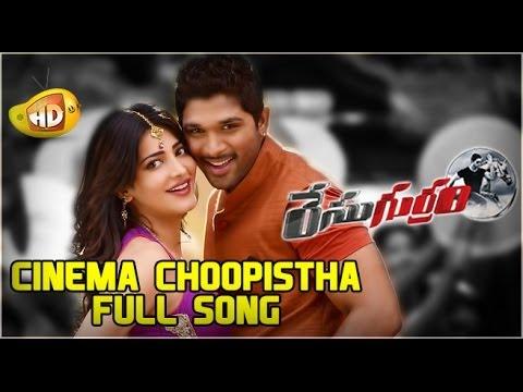 Race Gurram ᴴᴰ Full Video Songs - Cinema Choopistha Mava Song - Allu Arjun, Shruti Haasan, S Thaman video