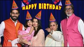 Aaradhya Bachchan's Birthday 2016 | Bachchan Family's great celebrations | All Bollywood Invited