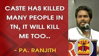 Caste has killed many people in Tamil Nadu, it will kill me too - Director Pa Ranjith | FULL SPEECH
