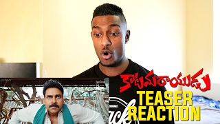 Katamarayudu Teaser Reaction & Review | Pawan Kalyan | PESH Entertainment