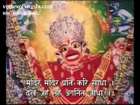 Sundarkaand.by.shree.ashwin.pathak.part.02.mp4 video