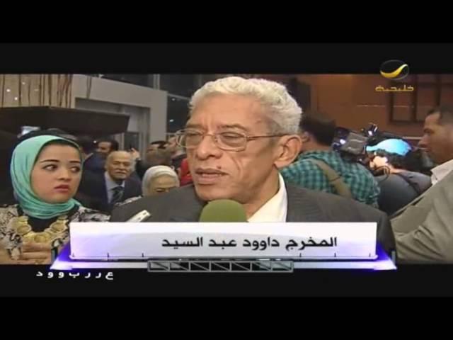 برنامج عرب وود 18 سبتمبر 2014