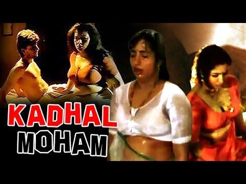 Kadhal Moham   Full Tamil Movie   Devadhass, Rekha Rao