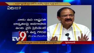 The three Telugu leaders behind Venkaiah's Vice President nomination