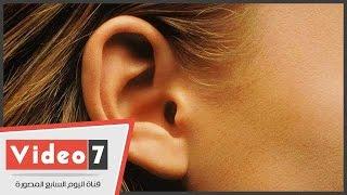 بالفيديو.. لا تضر نفسك بيدك.. «سلاكة الأذن» تسبب فقدان السمع