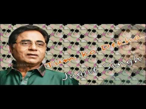Tum Ko Dekha To Yeh | Ghazal Song | Jagjit Singh