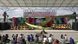 2018 10 20 愛フェス2018 中京高校保育class『loveKids』 一部  一回目