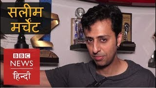 What Salim Merchant Think About Pakistani Artists Performing In India Bbc Hindi