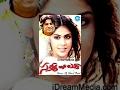 Satya in Love Telugu Full Movie || Shivarajakumar, Genelia, Sangeetha || Raghava Loki || Gurukiran thumbnail