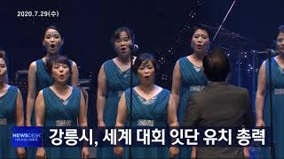 타이틀 + 주요뉴스 (29/수)