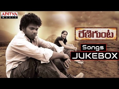 Renigunta Telugu Movie Full Songs || Jukebox || Johnny, Nishanth,sanusha, Sanjana Singh video