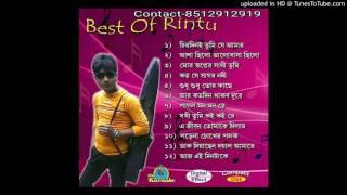 Pore na chokher polok covered by Rintu Kumar...