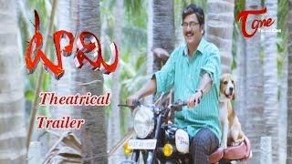Tommy Movie Theatrical Trailer | Rajendra Prasad