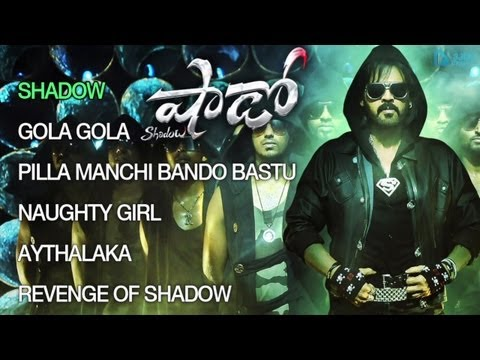 Shadow Telugu Movie Full Songs (Jukebox) - Venkatesh, Srikanth, Tapsee and Madhurima