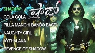 Shadow - Shadow Telugu Movie Full Songs (Jukebox) - Venkatesh, Srikanth, Tapsee and Madhurima