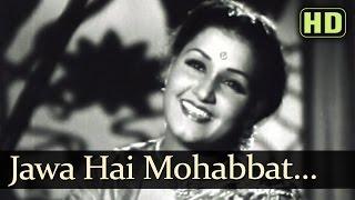 download lagu Jawan Hai Mohabbat Haseen - Noor Jehan - Anmol gratis