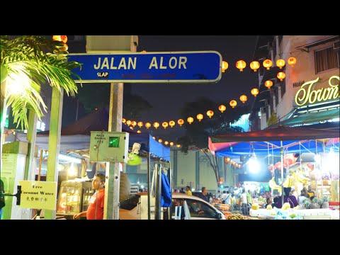 Jalan Alor , Kuala Lumpur