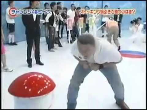 Club interracial swing