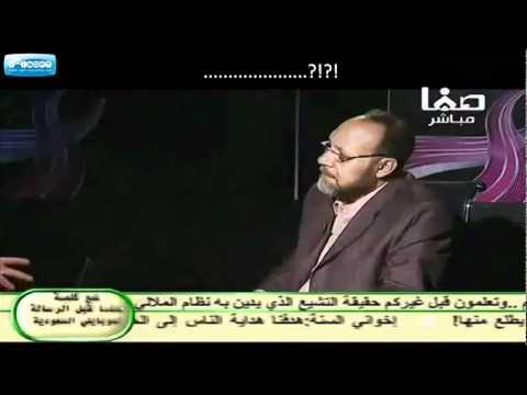 [BARU] Tokoh Syiah diperangkap Ulama' Ahli Sunnah! Lawak!