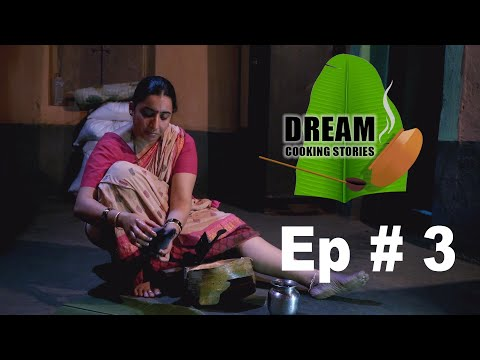Dream Cooking Stories Episode 3:  Bondyechi Bhaji/ Banana flower recipe/केले के फूल की सब्जी