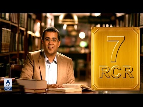 Episode 4: 7 RCR on Congress vice-president Rahul Gandhi