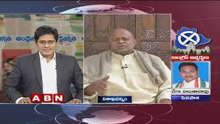 Discussion | Telangana Congress releases first list of MLA Candidates | Part 1