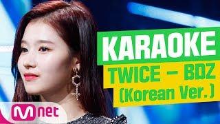 [MSG Karaoke] TWICE - BDZ(Korean Ver.)