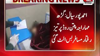 Ahmadpur Sial: Woman Killed, 11 Injured in Road Accident
