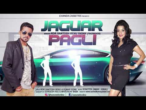 JAGUAR PAGLI !! RDR SANTOSH RENU !! SAPNA CHAUDHARY !! HINDI SONG 2018