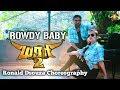 Rowdy Baby Maari 2 Ronald Dsouza Dance Cover Dhanush Sai Pallavi Mumbai Dazzlers mp3