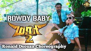 Rowdy Baby | Maari 2 | Ronald Dsouza | Dance Cover | Dhanush, Sai Pallavi | Mumbai Dazzlers