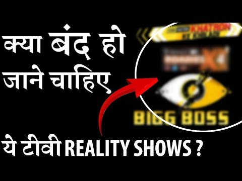 TV Reality SHOWS that should go OFF-AIR !