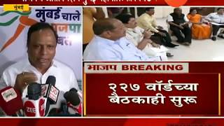 Mumbai | BJP Leader | Ashish Shelar On Prepration For BMC Election