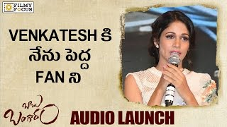 lavanya-tripathi-speech-at-babu-bangaram-audio-launch