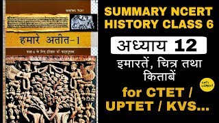Buildings, Paintings & Books   12   NCERT Summary History Class 6 for CTET / DSSSB / KVS / UPTET