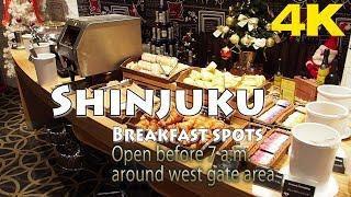 TOKYO.| ???.| breakfast spots.Open before 7 a.m.around SHINJUKU west gate area. [4K]