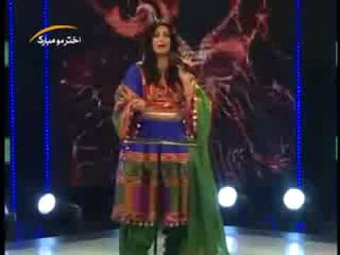 Naghma  new song  khost song