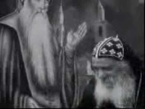 قصيدة البابا شنوة الثالث اهداء من يوسف مفدى