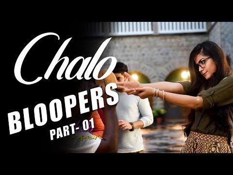 Chalo Bloopers Part 1 | Naga Shaurya | Rashmika Mandanna | Venky Kudumula | Ira Creations