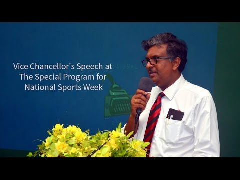 Vice Chancellor's Speech at the Special Program for national Sport Week