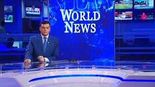 Ada Derana World News   9th November 2020