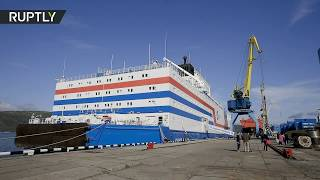 Russia's floating nuclear power plant leaves for new Arctic home