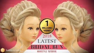 Bridal HIGH BUN Hairstyle Tutorial Step By Step Stylish BUN - High bun hairstyle tutorial