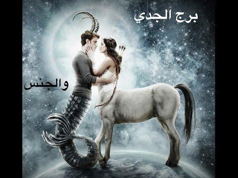 goroskop-lvitsa-i-seks