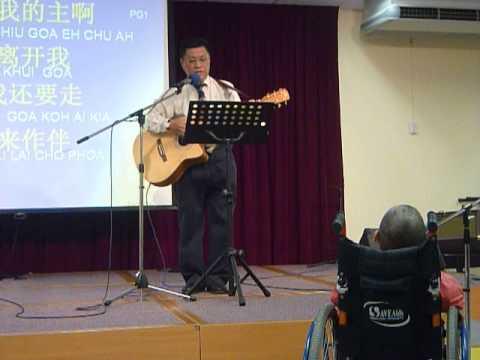 Worship Song (hokkien) khan Gua Eh Chiu Hold My Hand Response Song pcc Crowning Glory 18jul11 video