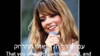 Shiri Maimon - Le' Kolcha