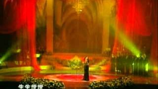 Sarah Brightman Only an Ocean Away Live In Taiwan