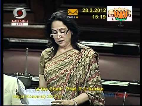 Hema Malini Speech on Discussion of General Budget 2012-13
