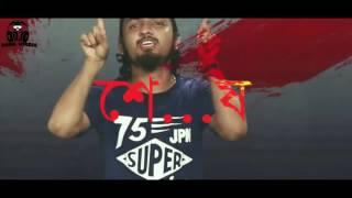 bangla new song Hamba Hamba The Cowfie Eid qurbani HD Video 2016(Denger Boy Rasel)