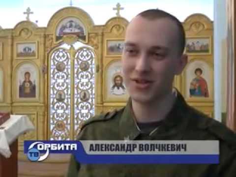 Крещение  Телеканал Четвертый полигон, Ольга Семашкевич, Дмитрий Комар